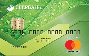 Сбербанк онлайн кредит оформить в грозном
